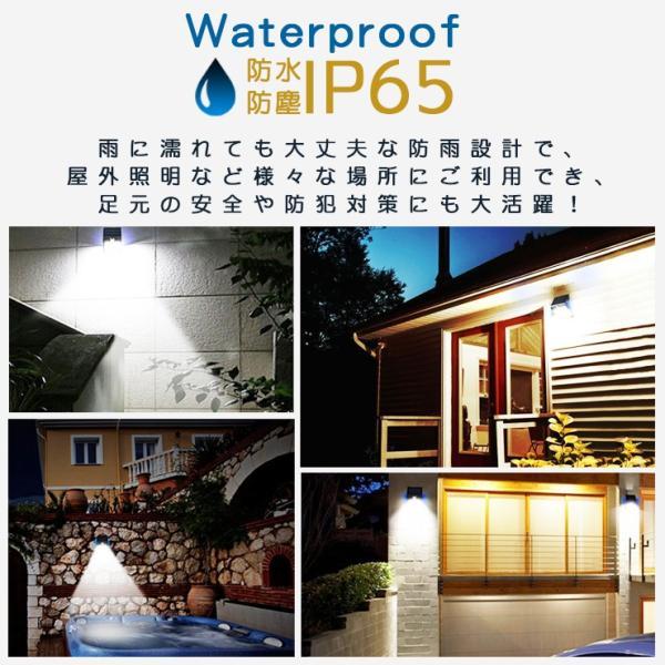 人感センサーLEDライト 検知角度120度 太陽光発電 防水IP65 防犯|ufo-japan|06