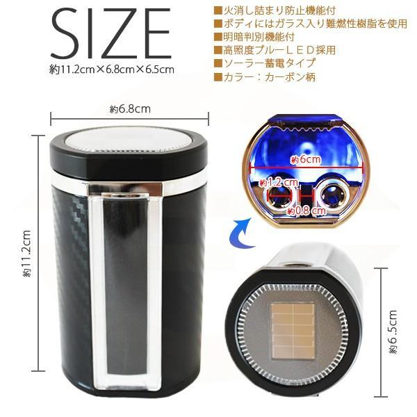 灰皿 車 LED照明|ufo-japan|02