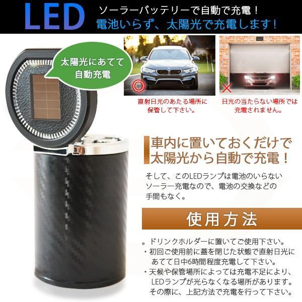 灰皿 車 LED照明|ufo-japan|03