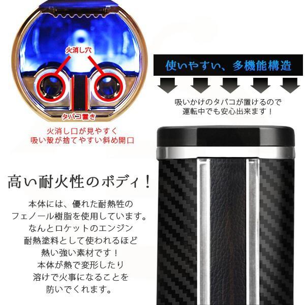 灰皿 車 LED照明|ufo-japan|04
