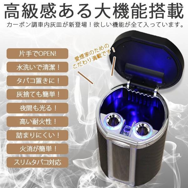 灰皿 車 LED照明|ufo-japan|05