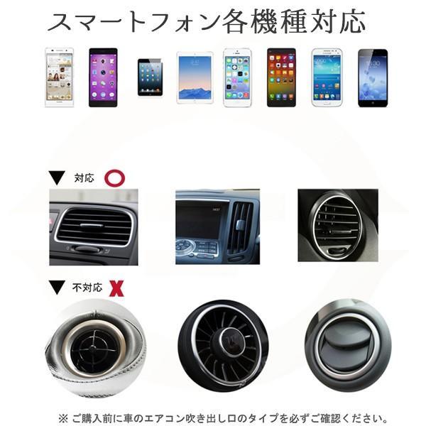 携帯ホルダー 車 5色 高品質 便利 全機種対応 マグネット 車載 コンパクト エアコン吹き出し口 落下防止 360回転ホルダー 17時 当日発送|ufo-japan|05