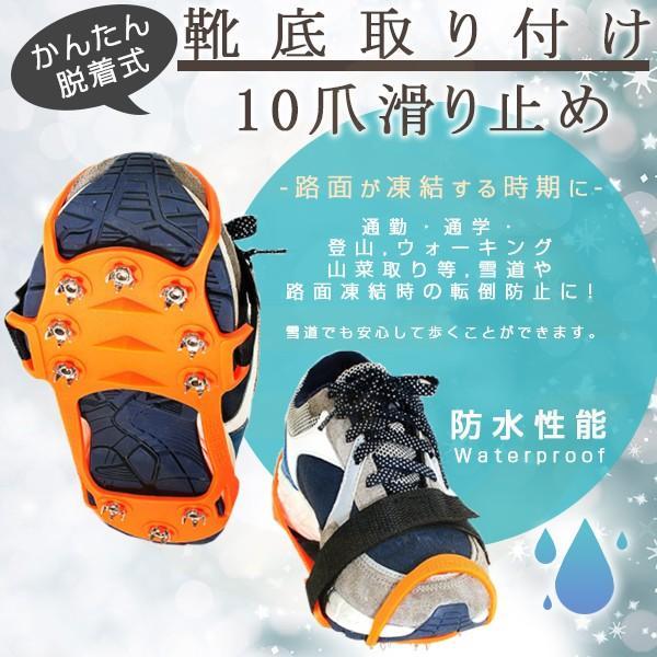 靴底取り付け滑り 止め雪 靴 滑り止め ゴム製 装着 携帯用スパイク 左右セット アイススパイク 脱着式 17時 当日発送|ufo-japan