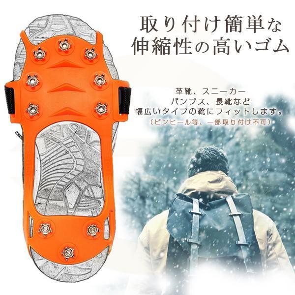 靴底取り付け滑り 止め雪 靴 滑り止め ゴム製 装着 携帯用スパイク 左右セット アイススパイク 脱着式 17時 当日発送|ufo-japan|03