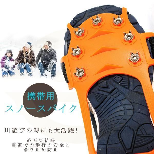 靴底取り付け滑り 止め雪 靴 滑り止め ゴム製 装着 携帯用スパイク 左右セット アイススパイク 脱着式 17時 当日発送|ufo-japan|04