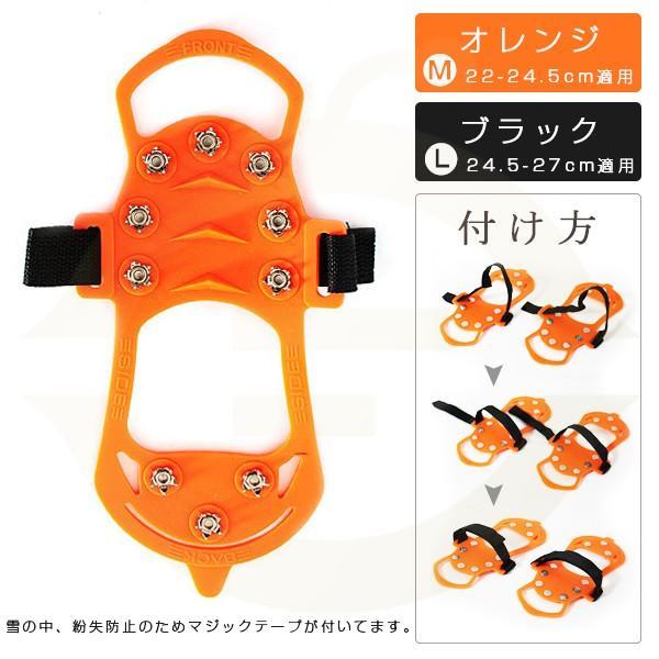 [脱着式]靴底滑り止め アイススパイク 携帯できるので急な雪や登山などに最適! |ufo-japan|05
