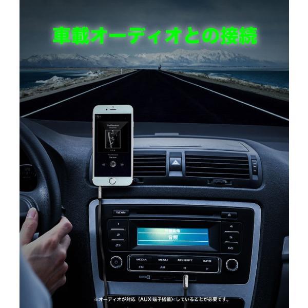 オーディオケーブル 2本セット 3.5mm iPhone スマホ ステレオ ミニプラグ 断線しにくい フラット 片側L字 AUXケーブル オス-オス iPad ヘッドホン ゲーム NP|ugreen-oaplaza|04