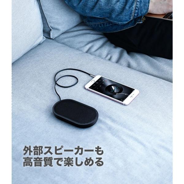 オーディオケーブル 2本セット 3.5mm iPhone スマホ ステレオ ミニプラグ 断線しにくい フラット 片側L字 AUXケーブル オス-オス iPad ヘッドホン ゲーム NP|ugreen-oaplaza|06