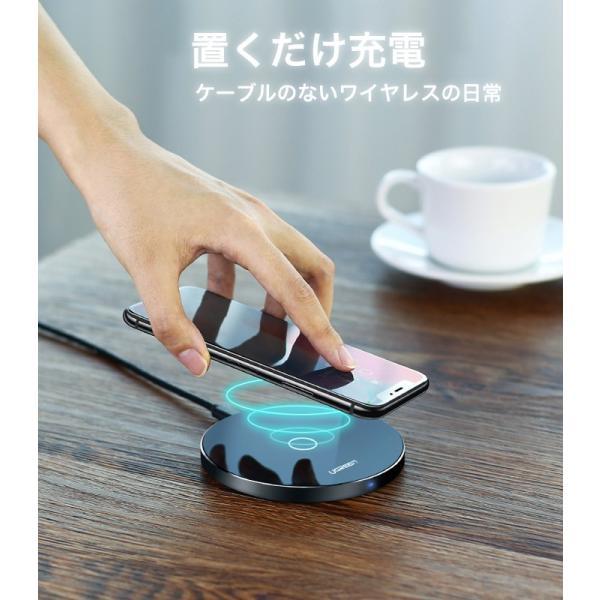 ワイヤレス充電器 iPhone 8 Quick Charger QC 2.0 急速充電に対応 過電流保護 過電圧保護 過熱保護 iPhone 8 Plus iPhone X 対応 1年保証 30570 CD134 NP ugreen-oaplaza 07