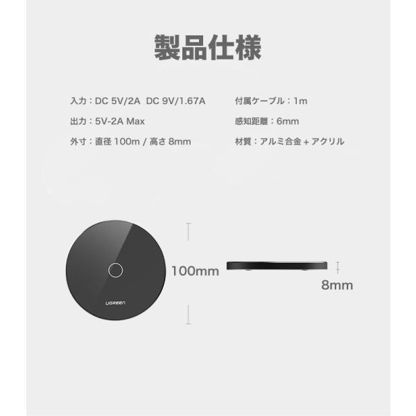 ワイヤレス充電器 iPhone 8 Quick Charger QC 2.0 急速充電に対応 過電流保護 過電圧保護 過熱保護 iPhone 8 Plus iPhone X 対応 1年保証 30570 CD134 NP ugreen-oaplaza 09