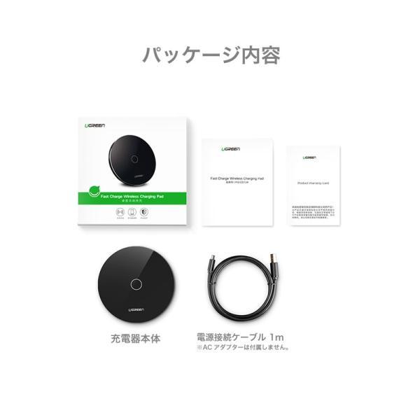 ワイヤレス充電器 iPhone 8 Quick Charger QC 2.0 急速充電に対応 過電流保護 過電圧保護 過熱保護 iPhone 8 Plus iPhone X 対応 1年保証 30570 CD134 NP ugreen-oaplaza 10