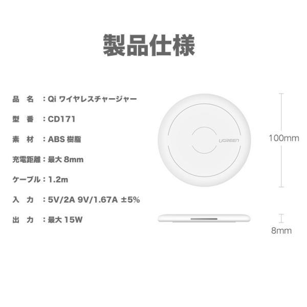 Qi ワイヤレス充電器 iPhone8 iPhoneX 対応 無線充電器 置くだけ galaxys8 android 1年保証 CD171 KON|ugreen-oaplaza|11