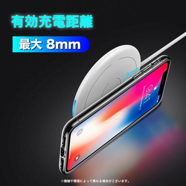 Qi ワイヤレス充電器 iPhone8 iPhoneX 対応 無線充電器 置くだけ galaxys8 android 1年保証 CD171 KON|ugreen-oaplaza|03