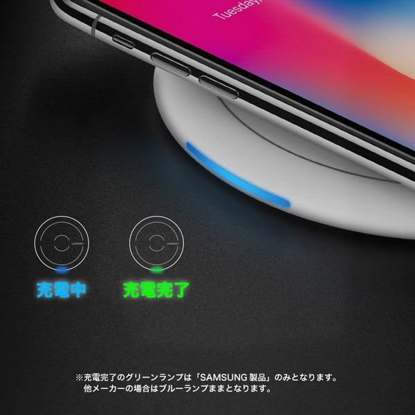 Qi ワイヤレス充電器 iPhone8 iPhoneX 対応 無線充電器 置くだけ galaxys8 android 1年保証 CD171 KON|ugreen-oaplaza|06