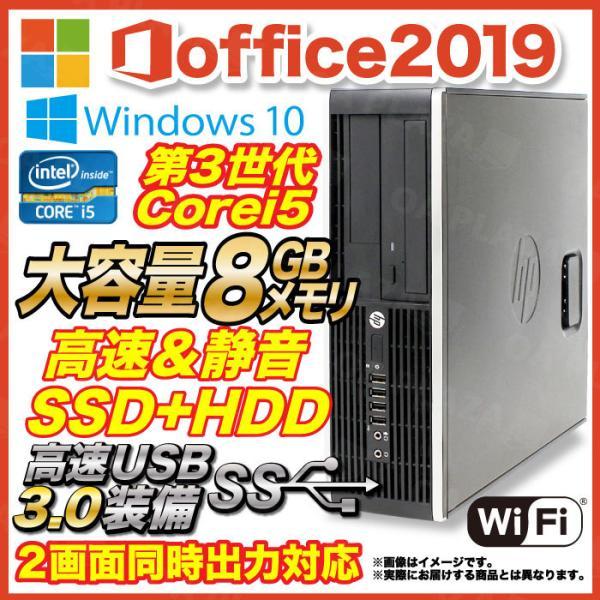 パソコンデスクトップパソコン中古Windows10大容量1000GBメモリ8GB第三世代Corei5大画面22型液晶セットMic