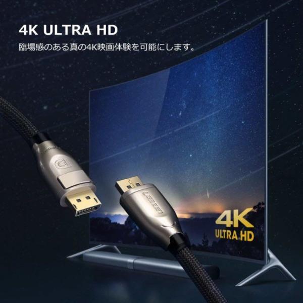 4K Displayport ケーブル 2m DP v1.2 ディスプレイポート オス-オス ケーブル 金メッキコネクタ UGREEN dp107 TH|ugreen-oaplaza|03