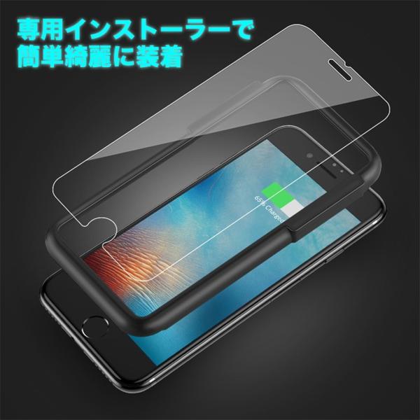 iphoneXS iphoneX ガラスフィルム 9H クリア iphone x アイフォンX 保護フィルム 液晶保護 画面保護 簡単貼り付けキット付 新品 送料無料 lp171 NP|ugreen-oaplaza|06