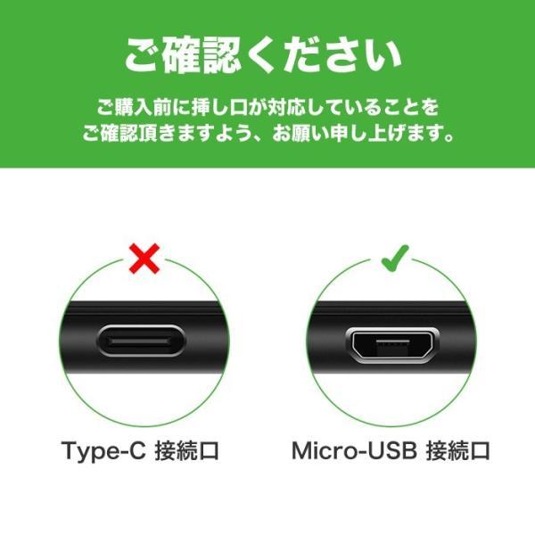 Micro USB ケーブル 2本セット スマホ 充電 2m 1.5m 1m 白 黒 急速充電対応 US125 NP|ugreen-oaplaza|06