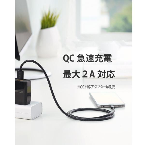 Micro USB ケーブル 2本セット スマホ 充電 2m 1.5m 1m 白 黒 急速充電対応 US125 NP|ugreen-oaplaza|04