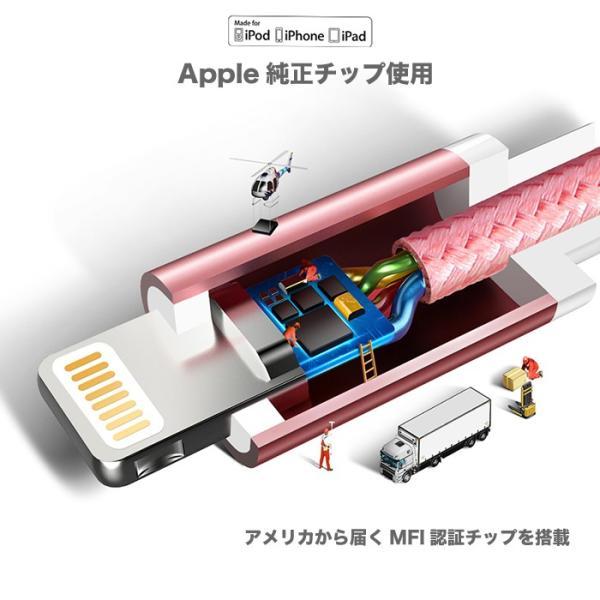 ライトニングケーブル iPhone Apple認証 充電 MFi lightning アイフォンXS XR X 8 7 7plus SE 充電器 us199 ポイント消化 ugreen-oaplaza 03