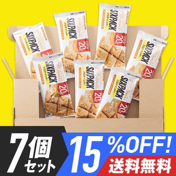 15%OFF 送料無料 プロテインバー UHA味覚糖 SIXPACK シックスパック キャラメルピーナッツ味 7個セット 低糖質 uha-mikakuto
