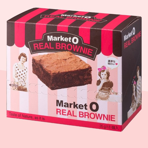 UHA味覚糖 マーケットオー リアルブラウニー ビッグ Market O REAL BROWNIE BIG 1箱