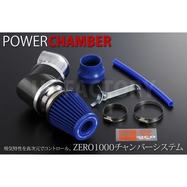 【TOPFUEL/零1000】 パワーチャンバー TYPE-2 ブルー スバル BRZ ZC6 (H24/03〜) FA20 【102-T009B】