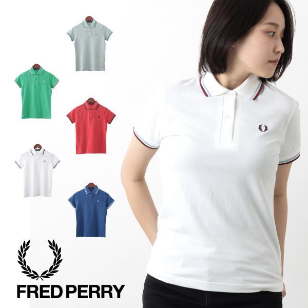 フレッドペリー Fred Perry ポロシャツ 9色 ツインティップ プレーン 英国製 フレッドペリー レディース|ukclozest