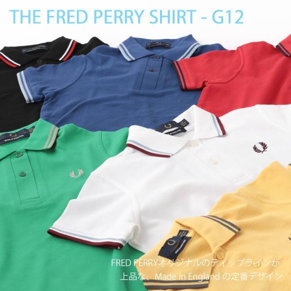 フレッドペリー Fred Perry ポロシャツ 9色 ツインティップ プレーン 英国製 フレッドペリー レディース|ukclozest|08