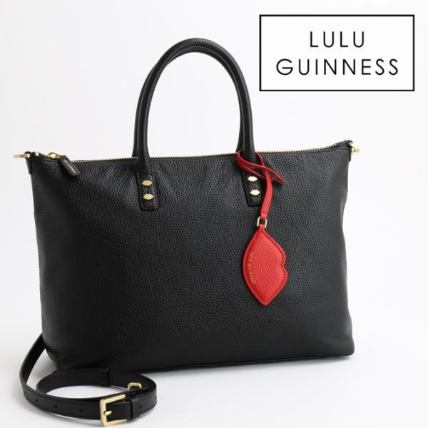 LULU GUINNESS ルルギネス ミディアム フランシス 40x25.5cm 本革 グレインレザー ブラック リップ レディース