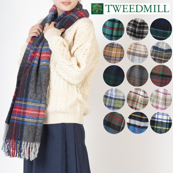 【 ツイードミル 正規】 Tweedmill 183x48cm ストール スカーフ マフラー 送料無料 17色 タータンチェック 限定カラー|ukclozest