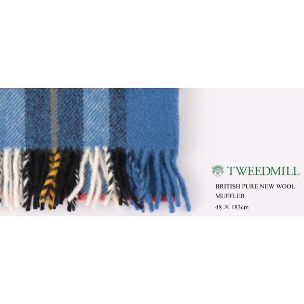 【 ツイードミル 正規】 Tweedmill 183x48cm ストール スカーフ マフラー 送料無料 17色 タータンチェック 限定カラー|ukclozest|02