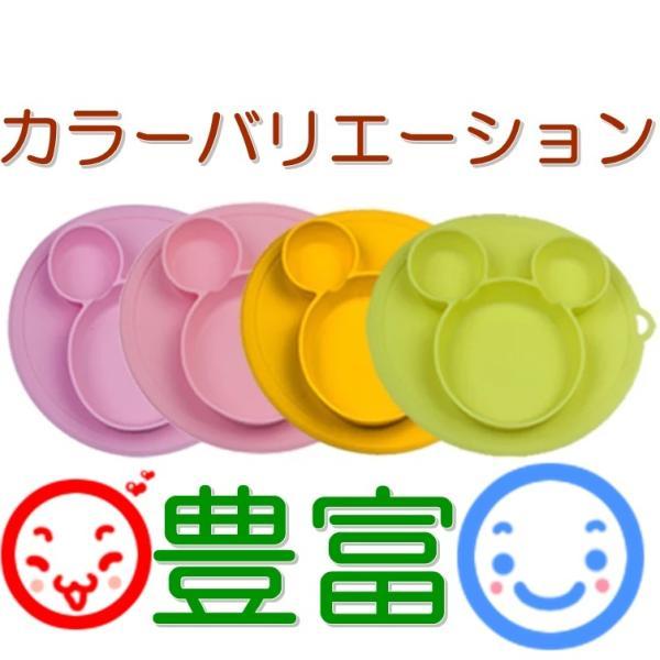 新色登場 ひっくり返らないベビー食器 離乳食 シリコンお皿 赤ちゃん ひっくり返らないお皿 動かないお皿|ukcshop|02