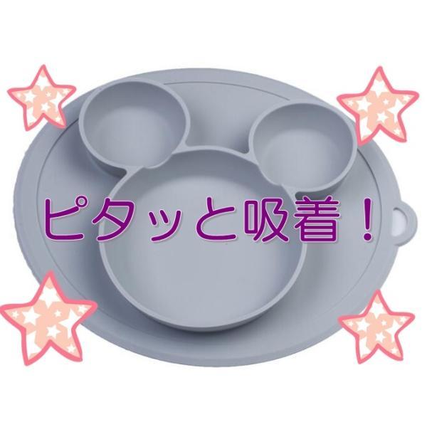 新色登場 ひっくり返らないベビー食器 離乳食 シリコンお皿 赤ちゃん ひっくり返らないお皿 動かないお皿|ukcshop|18