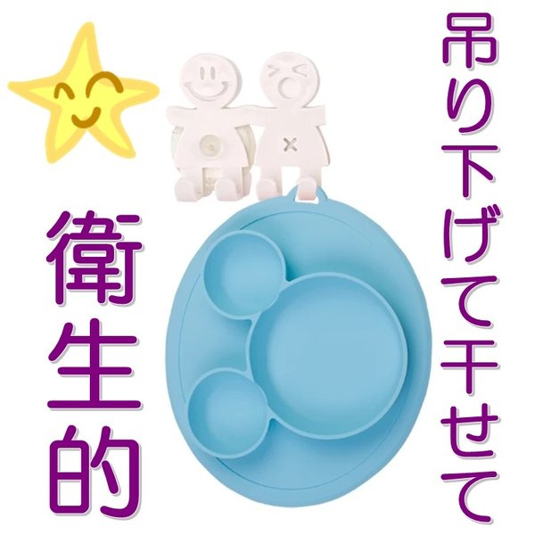 新色登場 ひっくり返らないベビー食器 離乳食 シリコンお皿 赤ちゃん ひっくり返らないお皿 動かないお皿|ukcshop|14