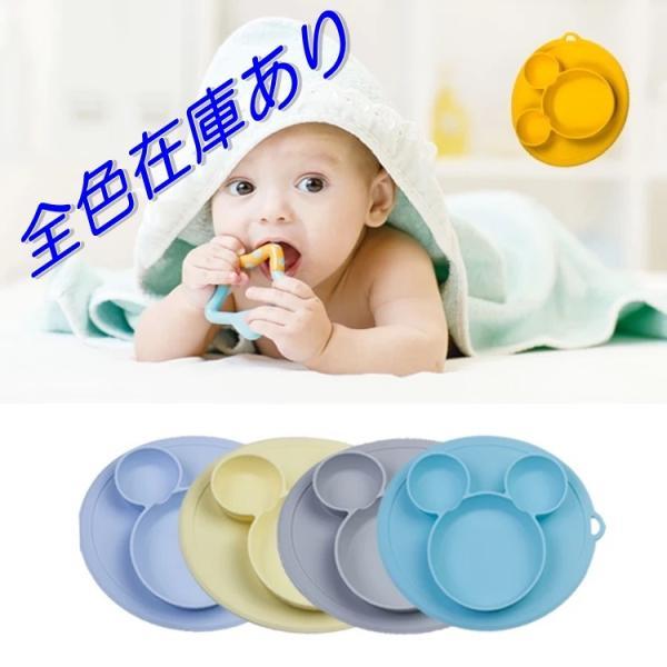 新色登場 ひっくり返らないベビー食器 離乳食 シリコンお皿 赤ちゃん ひっくり返らないお皿 動かないお皿|ukcshop|17