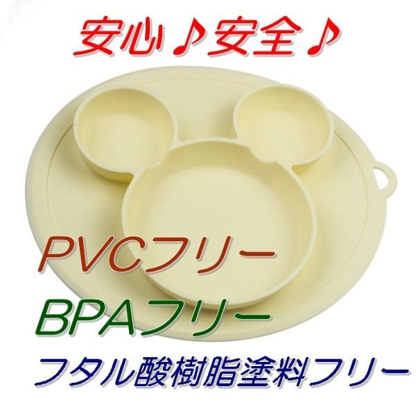 新色登場 ひっくり返らないベビー食器 離乳食 シリコンお皿 赤ちゃん ひっくり返らないお皿 動かないお皿|ukcshop|13