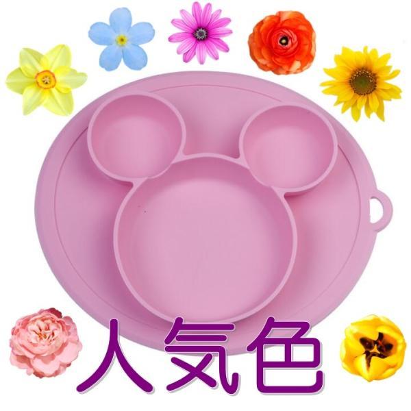 新色登場 ひっくり返らないベビー食器 離乳食 シリコンお皿 赤ちゃん ひっくり返らないお皿 動かないお皿|ukcshop|16