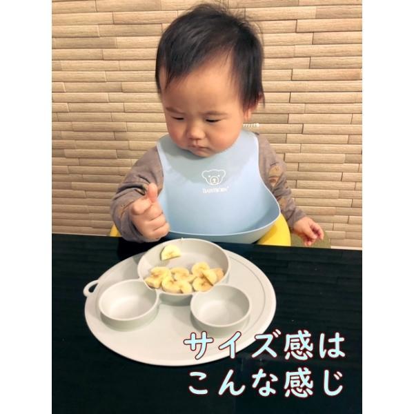 新色登場 ひっくり返らないベビー食器 離乳食 シリコンお皿 赤ちゃん ひっくり返らないお皿 動かないお皿|ukcshop|19