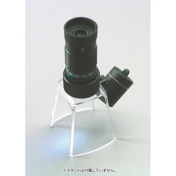 単眼鏡 望遠鏡 光学機器  SD-70 ミザール コンパクト単眼鏡