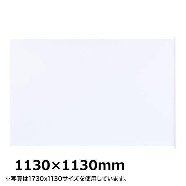 プロジェクタースクリーン サンワサプライ プロジェクタースクリーン マグネット式 1130×1130mm PRS-WB1212M