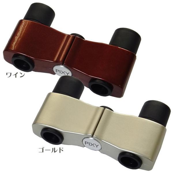 双眼鏡 望遠鏡 MIZAR(ミザールテック) 双眼鏡 4.5倍 10mm口径 ポロプリズム式 フリーフォーカス PIXY45 ワイン