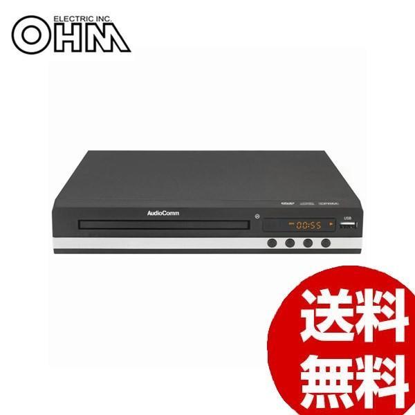 DVDプレーヤー OHM AudioComm CPRM対応 DVDプレーヤー DVD-718