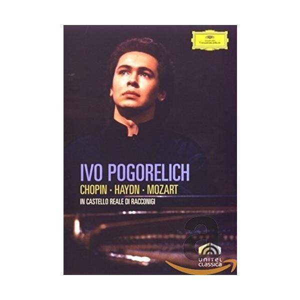 (中古品)Ivo Pogorelich in Castello Reale Di Racconigi [DVD] [Import]