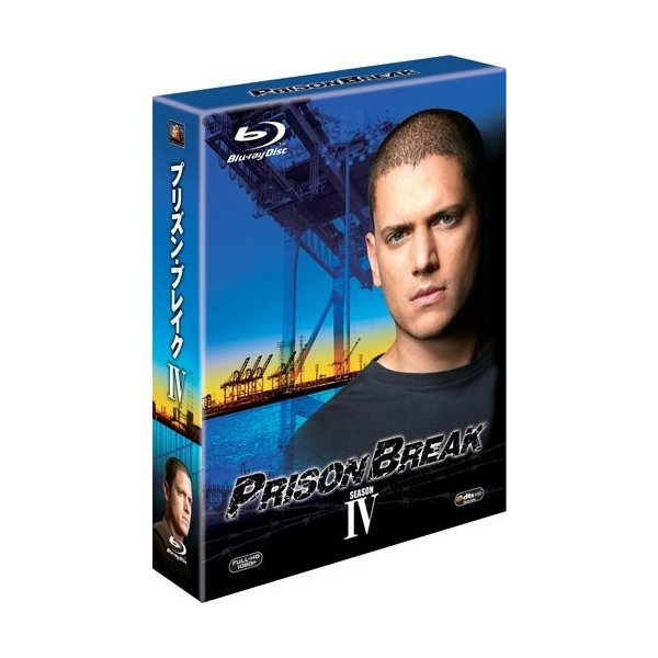 (中古品)プリズン・ブレイク ファイナル・シーズン ブルーレイBOX [Blu-ray]|ukshop
