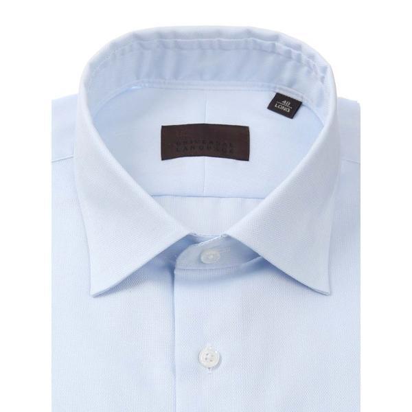 ドレスシャツ/長袖/メンズ/ワイドカラードレスシャツ 織柄 サックスブルー×ホワイト|uktsc|02