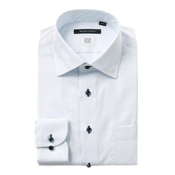 ドレスシャツ/長袖/メンズ/COOL MAX/ワイドカラードレスシャツ 織柄 〔EC・BASIC〕 サックスブルー|uktsc