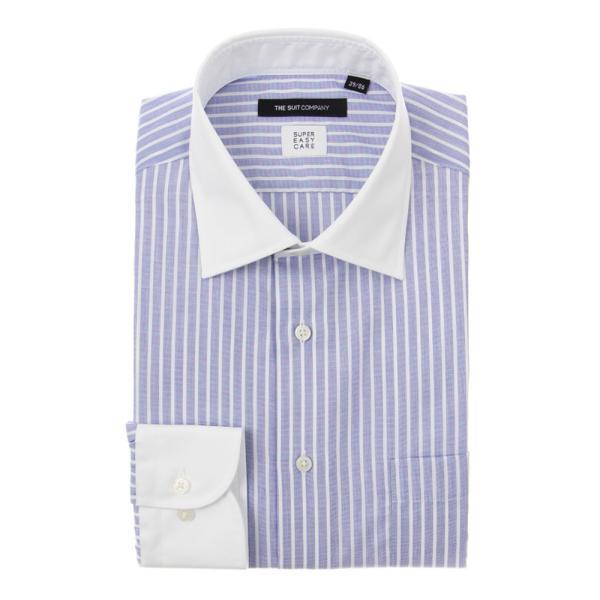 ドレスシャツ/長袖/メンズ/SUPER EASY CARE/クレリック&ワイドカラードレスシャツ〔EC・BASIC〕 ブルー×ホワイト|uktsc