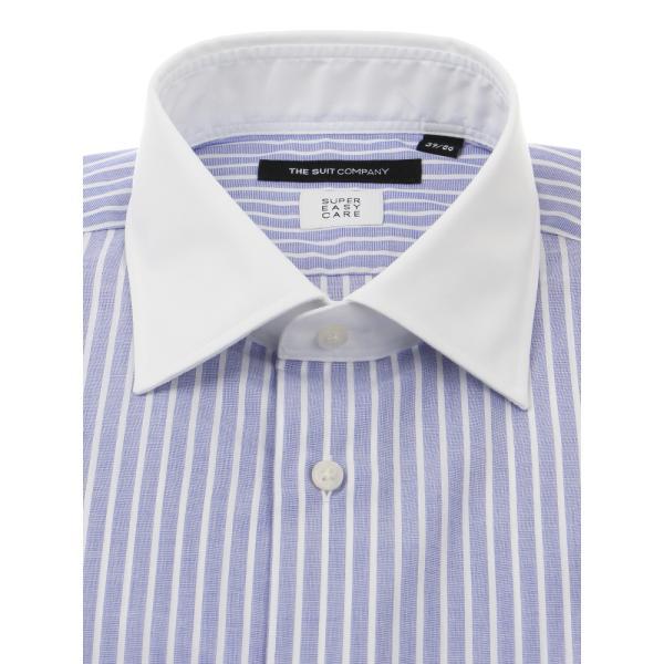 ドレスシャツ/長袖/メンズ/SUPER EASY CARE/クレリック&ワイドカラードレスシャツ〔EC・BASIC〕 ブルー×ホワイト|uktsc|02