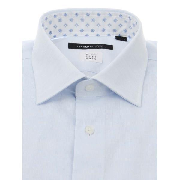 ドレスシャツ/長袖/メンズ/SUPER EASY CARE/ワイドカラードレスシャツ 織柄 〔EC・BASIC〕 サックスブルー|uktsc|02